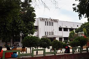 Magadh Mahila College – Patna University – Patna – Bihar