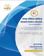 handbooks-2021