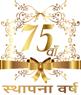 75_years_anniversary